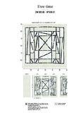 ELITIS Free time Behang Paneel Panoramique Free time DM_895_08