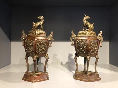 Antieke Vaasjes met Draken Brons Set Van 2