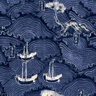 Mind the Gap Waves of Tsushima behang