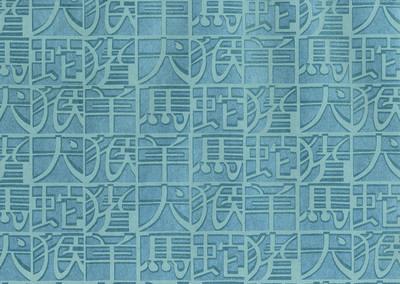 Missoni Horoscope Behang