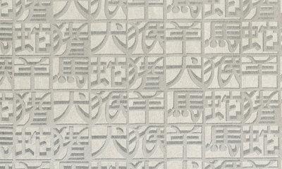 Missoni Horoscope Behang Flock