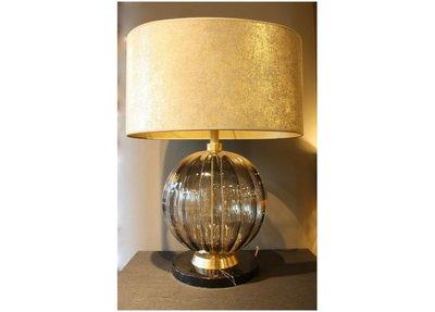 Luxe Tafellamp met grijze bol Marie Martin - Lumière
